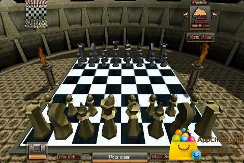 3D实况国际象棋截图1