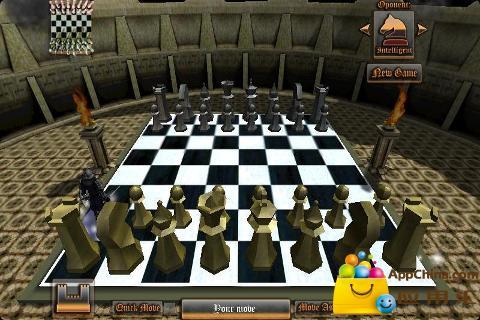 3D实况国际象棋截图2