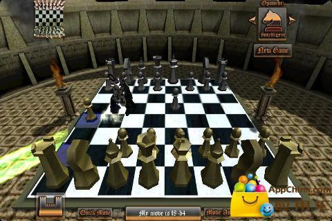 3D实况国际象棋截图3