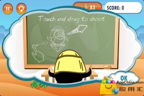 玩免費益智APP|下載愤怒的企鹅 app不用錢|硬是要APP
