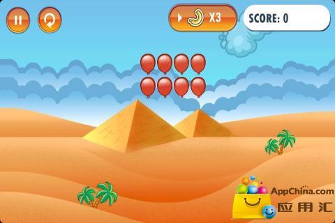 愤怒的企鹅|玩益智App免費|玩APPs