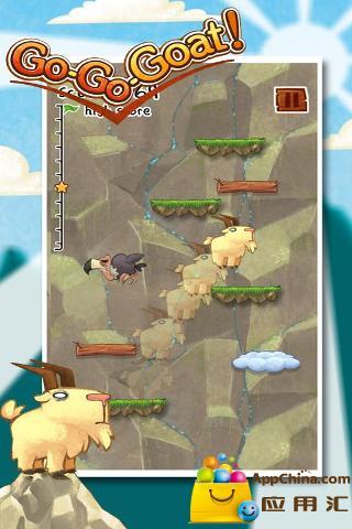 山羊跳跃截图1