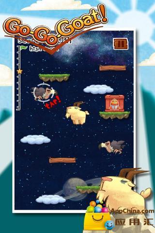山羊跳跃截图2