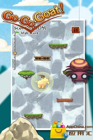 山羊跳跃截图3