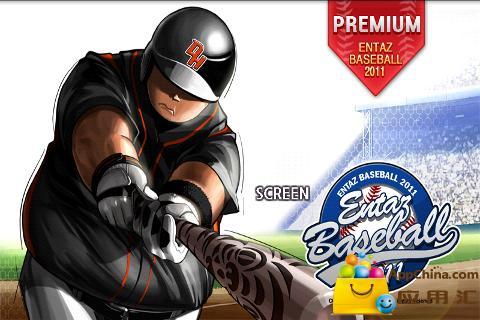 极限棒球2011