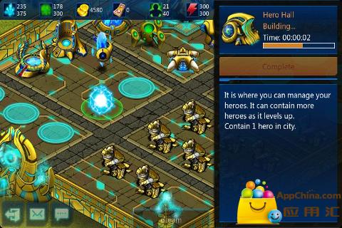 【免費策略App】星际战争-APP點子