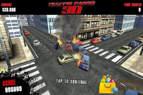 3D交通指挥|玩益智App免費|玩APPs
