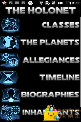 星球大战资讯