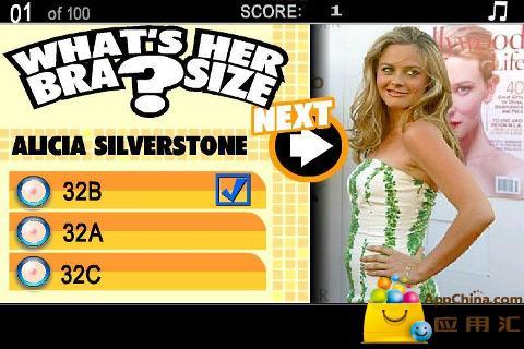 猜猜她的bra尺寸截图2