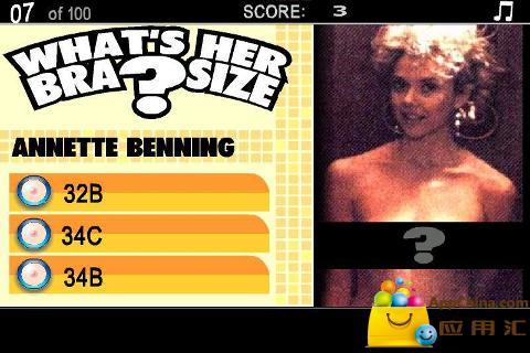 猜猜她的bra尺寸截图4
