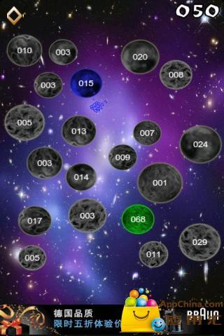 玩免費益智APP|下載银河侵略 app不用錢|硬是要APP
