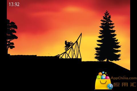 夕阳骑士截图2
