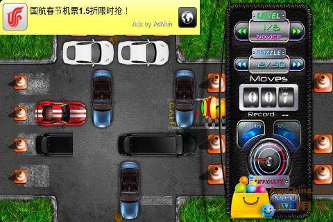 益智必備免費app推薦|交通指挥员線上免付費app下載|3C達人阿輝的APP