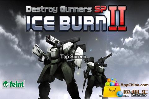 机器人大战毁灭枪手2