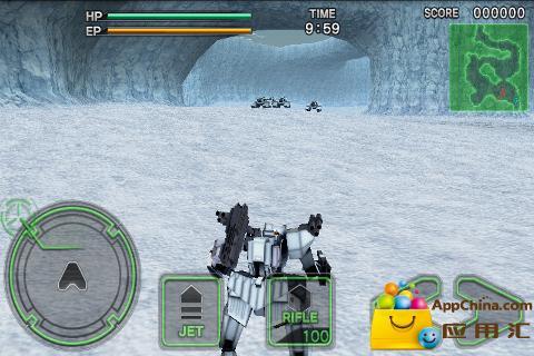 机器人大战毁灭枪手2截图2
