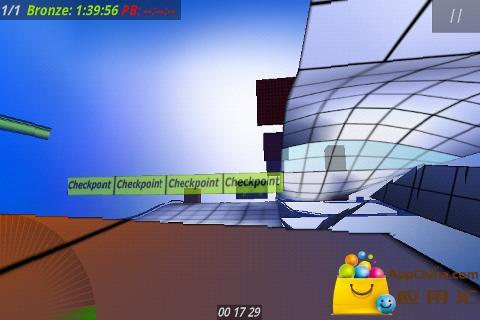 三维轨道截图2