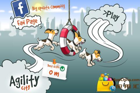 狗狗穿越城市