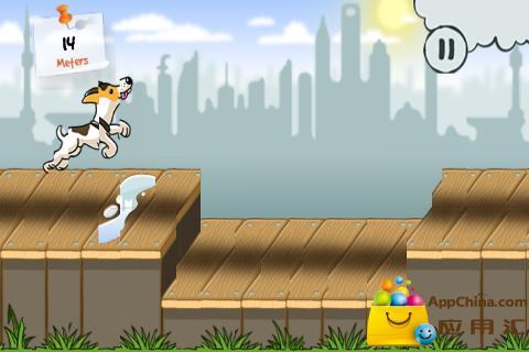 狗狗穿越城市截图4