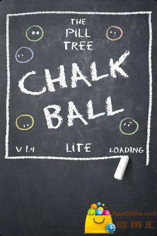粉笔弹球试玩版|玩益智App免費|玩APPs