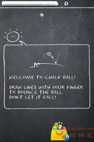 玩免費益智APP|下載粉笔弹球试玩版 app不用錢|硬是要APP