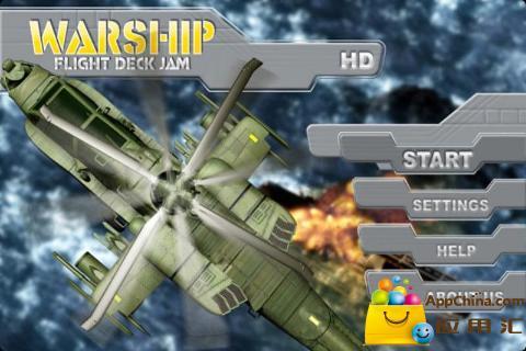【免費益智App】飞机停靠-APP點子