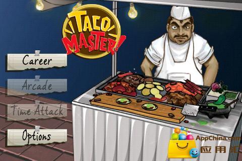 墨西哥大厨