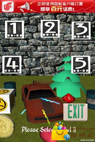 3D汽车漂移 3D Car Shift Game