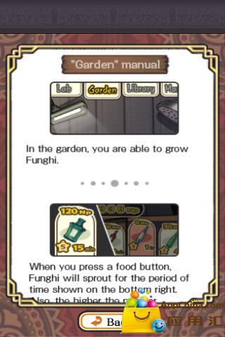 蘑菇园截图0
