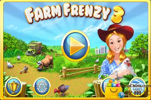 疯狂农场3截图3