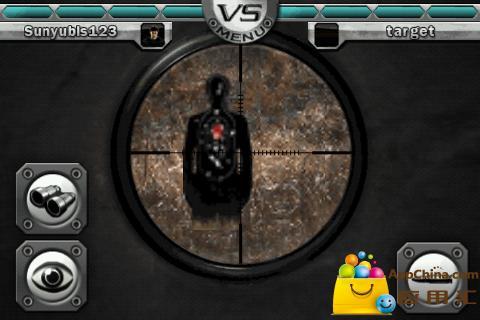 生死狙击OL截图2