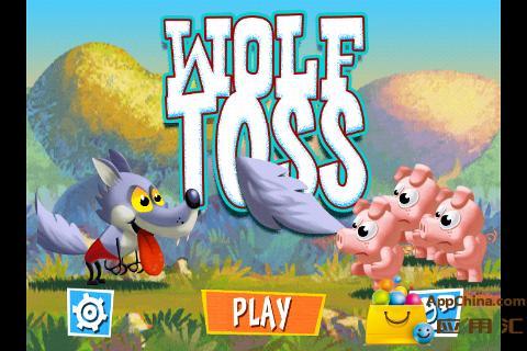 大灰狼与三只小猪|玩益智App免費|玩APPs