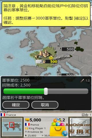 玩策略App|征服世纪:世界免費|APP試玩