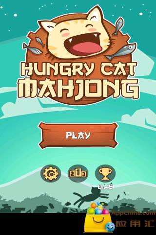 饥饿小猫连连看