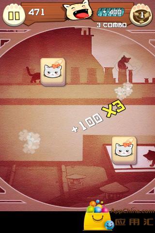 饥饿小猫连连看截图3