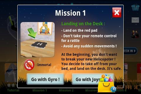 玩免費動作APP 下載模拟直升机 app不用錢 硬是要APP