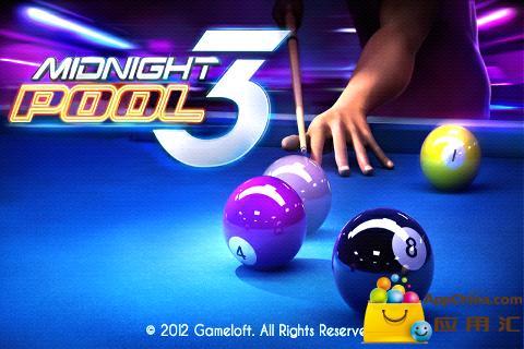 午夜桌球3