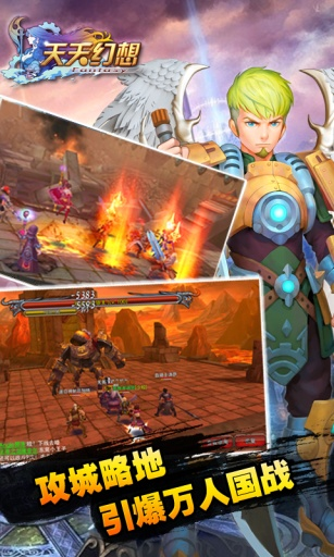 MOBIUS FINAL FANTASY Apk Downlaod 1.2.30 for Android Apps ...