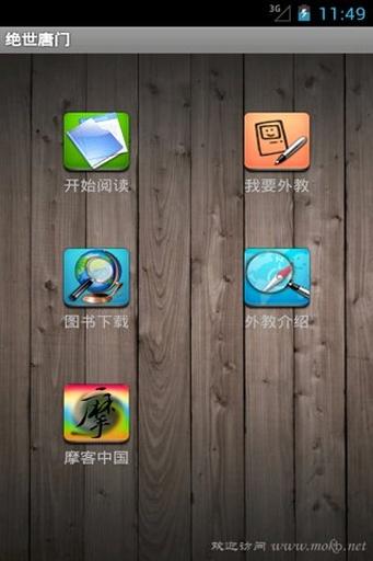 Diabetes Pal App on the App Store - iTunes - Apple