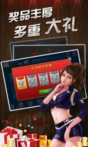 德州扑克 棋類遊戲 App-癮科技App