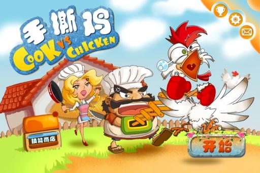 chat voi nguoi la app遊戲 - 首頁 - 電腦王阿達的3C胡言亂語