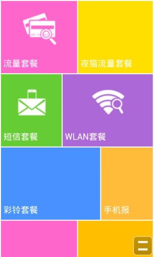 free download english hindi dictionary software windows 7