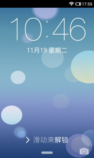 購買iPhone 5s - Apple (香港)
