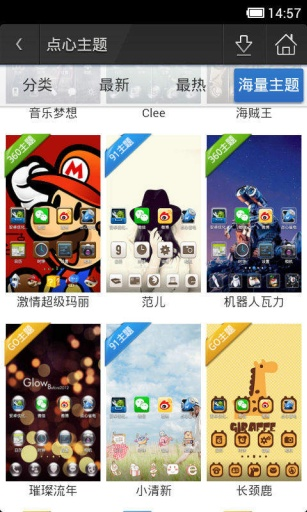 iphone5s苹果锁屏主题截图1