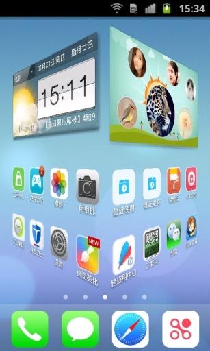 iphone5s苹果锁屏主题截图4