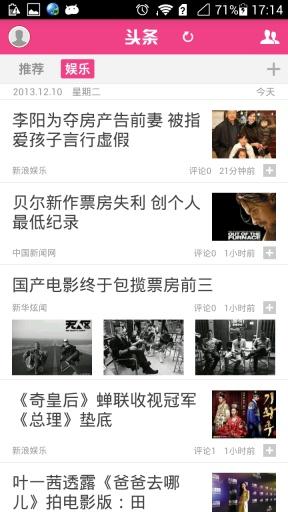 九州娛樂app - 玩APPs