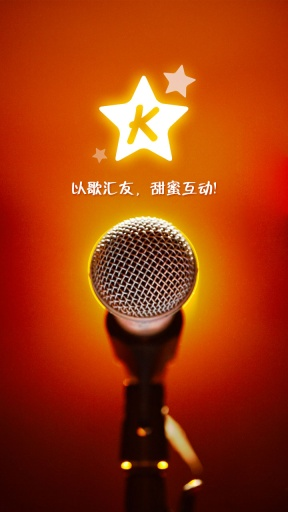大家来K歌