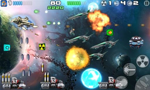 星际战机:杀戮之战截图10