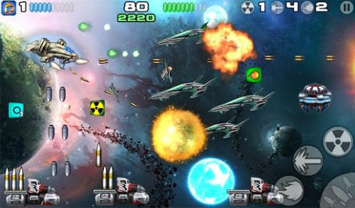 星际战机:杀戮之战截图5