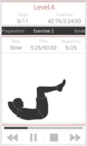 腹部锻炼截图1