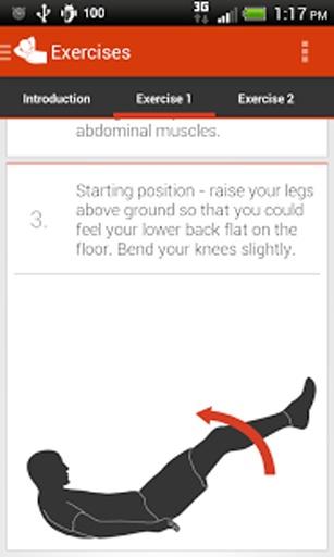 腹部锻炼截图2